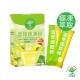 香檬園 香檬極凍粉隨身包 15包/盒 product thumbnail 1