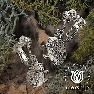 Marship 日本銀飾品牌 可愛刺蝟耳環 925純銀 亮銀款 夾式耳環