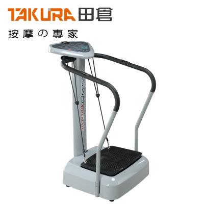 TAKURA田倉 智慧多功能動動機-202