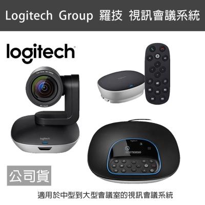 【公司貨】羅技 Logitech Conference cam Group 視訊會議系統