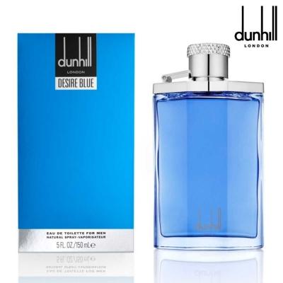 Dunhill 藍調淡香水150ml(贈隨機小香乙瓶)