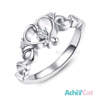 AchiCat 珠寶白鋼戒指尾戒 甜美后冠