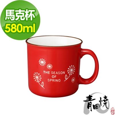 青田燒 仿唐瓷廣口杯-580ml-四色可選