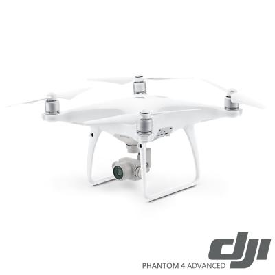 DJI Phantom 4 Advanced 空拍機 (含無螢幕遙控器)