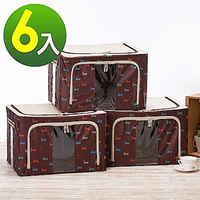 IKLOO宜酷屋_鋼骨折疊收納箱-66L (6入組)