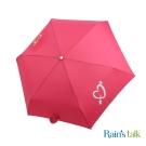 Rains talk 愛的宣言變色抗UV三折手開傘  2色可選