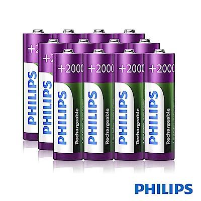 PHILIPS 飛利浦 AA 3號 2000mAh 低自放鎳氫充電電池(12入)