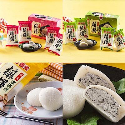 義美 冰淇淋麻糬家庭號任選12盒(350g/5入/盒)