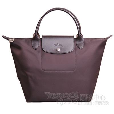 Longchamp 高質感手提大水餃包(巧克力)