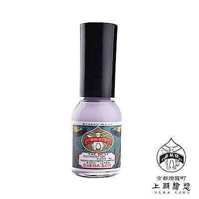 UEBA ESOU上羽 胡粉指甲油-N0054 藤紫白 10ml