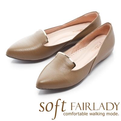 Fair Lady Soft芯太軟 金屬點綴流線拼接尖頭內增高鞋 摩卡
