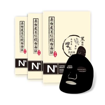 Neogence霓淨思 N5桑白皮薏仁綻白面膜6片/盒★3入組