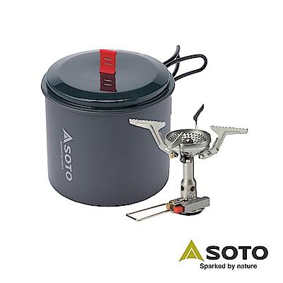 SOTO 輕量化220g攻頂爐組 SOD-320PC