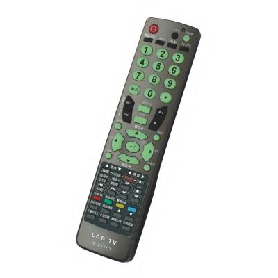 聯碩/禾聯液晶液晶電視遙控器R-2511D
