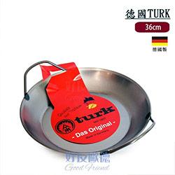 德國Turk36cm雙耳碳鋼鍋