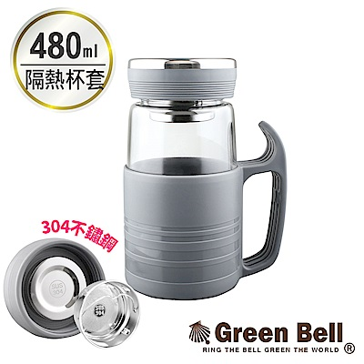 GREEN BELL綠貝沁新辦公玻璃杯480ml-冷酷灰