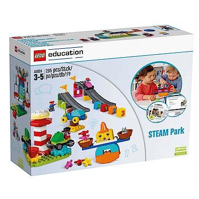 LEGO 樂高 得寶幼兒 Education STEAM探索樂園 45024