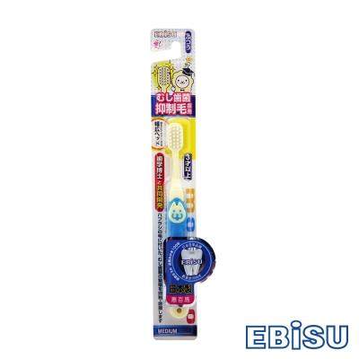 日本EBISU-抑制蛀牙病菌兒童牙刷-顏色隨機