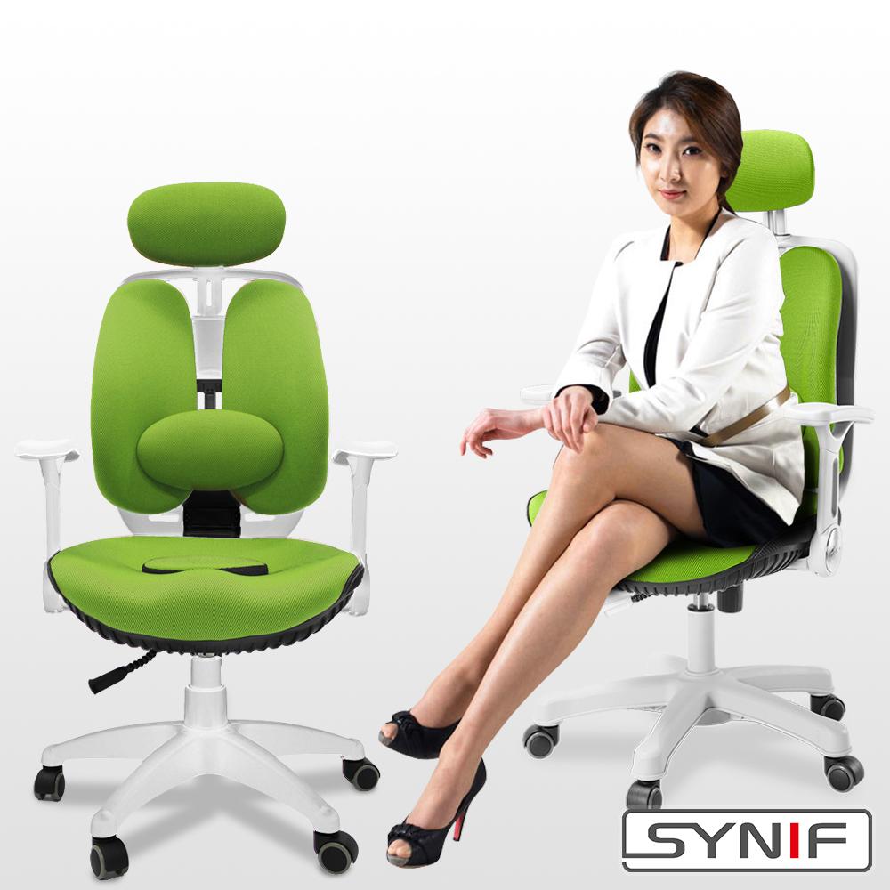 SYNIF 韓國K2 White Plus 雙背工學椅-綠色 W66*D66*H120cm