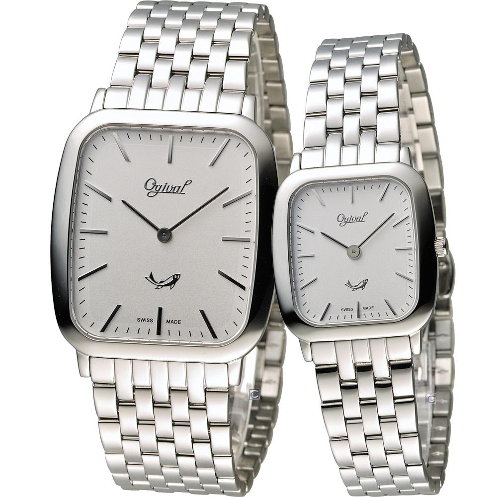 Ogival 愛其華蟬翼系列超薄時尚對錶-銀/33x36+25x27mm