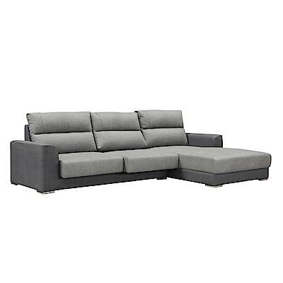 品家居 維納斯耐磨皮革獨立筒L型沙發-283x170x95-免組