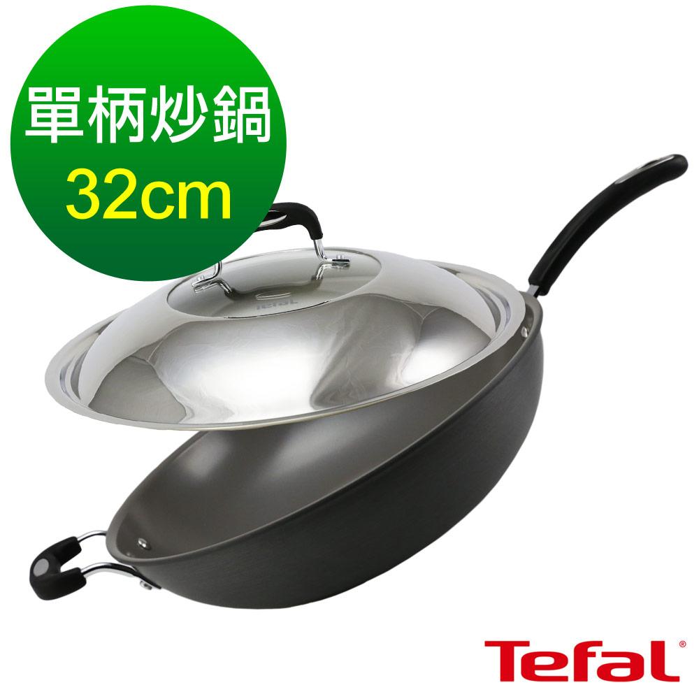 Tefal法國特福 多層陶瓷32CM單柄炒鍋(加蓋)
