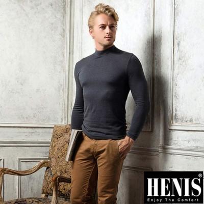 男內衣   時尚型男熱纖維彩高領長袖內衣 2件組  HENIS