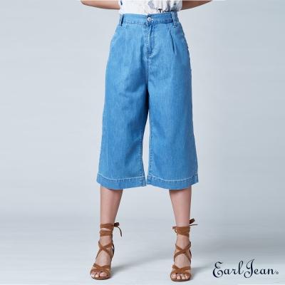 Earl Jean 高腰蜜桃肌單寧寬褲-淺藍-女