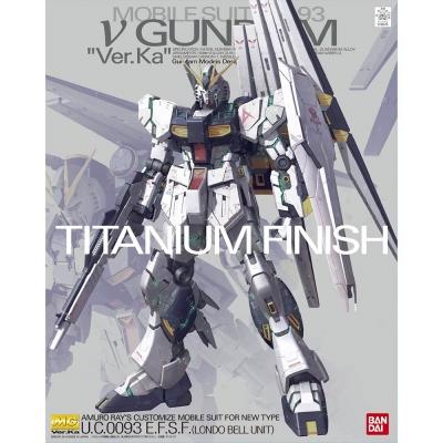 [BANDAI]GUNDAM鋼彈MG 1:100Nu鋼彈Ver. Ka(鈦合金版)