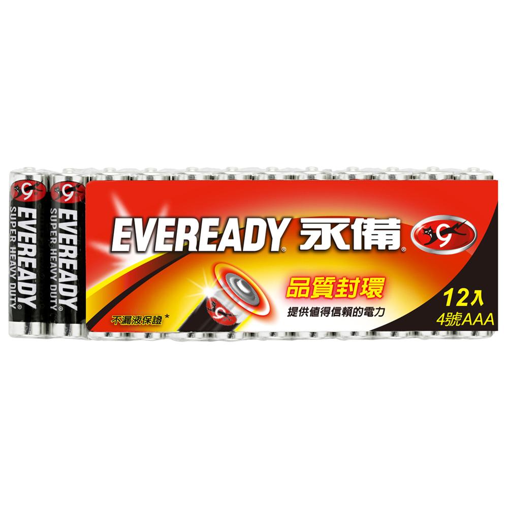 永備 碳鋅電池 4號(AAA)12入
