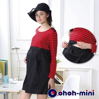 ohoh-mini 孕婦裝 時尚線條假兩件洋裝孕哺洋裝-黑色