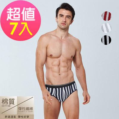 男內褲 針織條紋三角褲(超值7件組)【義大利名牌】