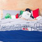 Yvonne Collection6x7呎義大利雙人四季被-中灰/藍