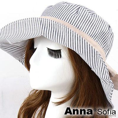 AnnaSofia-清新條紋綁結-防曬遮陽寬簷遮陽帽-黑灰條紋