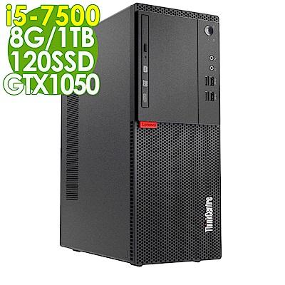 Lenovo M710T i5-7500/8G/1T+120/GTX1050/W10P
