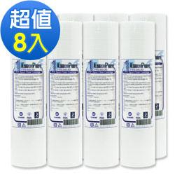 【EssenPure 】加強版10英吋1微米壓紋PP濾心【8支組】