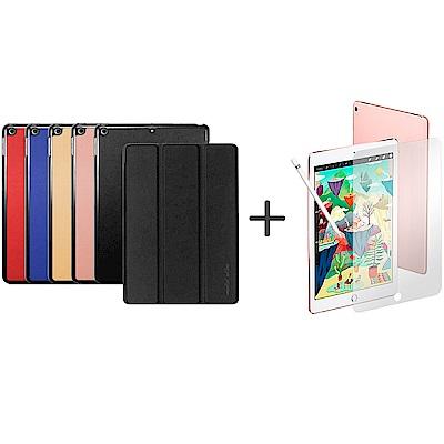 Metal-Slim-Apple-iPad-9-7