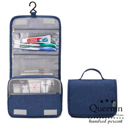 DF Queenin - 自助旅遊必備盥洗包收納包-共2色