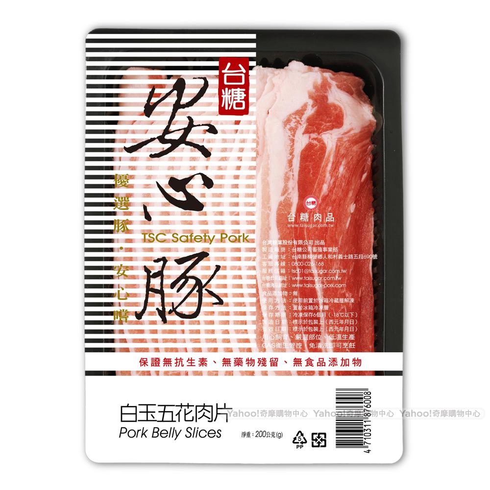 台糖安心豚 白玉五花肉片4盒 (200g)