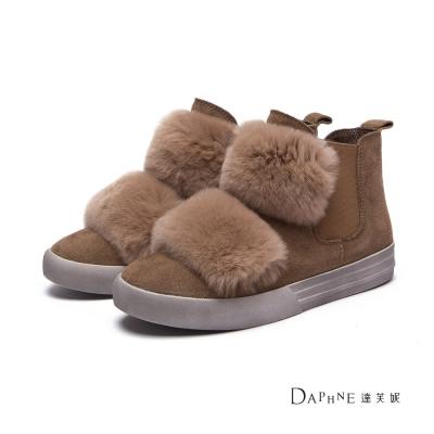 達芙妮DAPHNE-短靴-雙條兔毛麂皮平底靴-棕