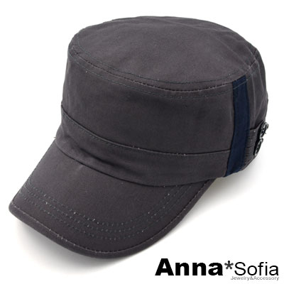 AnnaSofia-雙側槓條雙鈕釦-棒球帽軍帽-深灰系