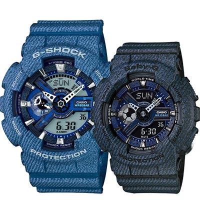 CASIO卡西歐 限量丹寧情侶對錶-蔚藍+藍面深/51.2+43.4mm