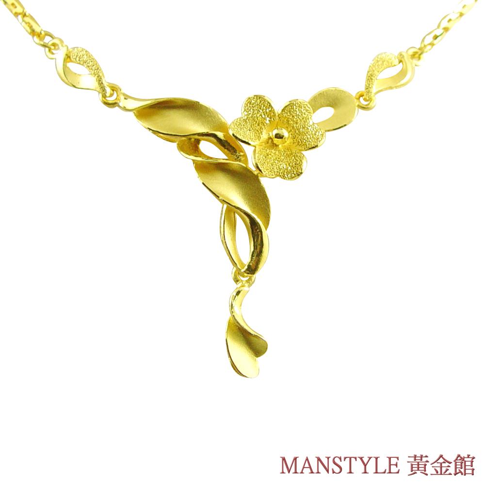 MANSTYLE「流露真情」黃金小套鍊