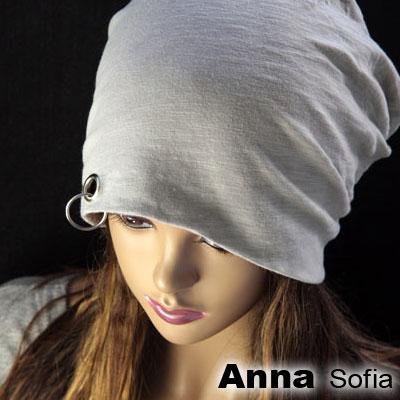 AnnaSofia 垂墬空環款 棉質薄款帽(冷調灰)