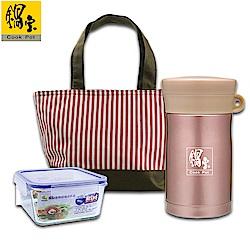 鍋寶 甜心粉燜燒罐+玻璃保鮮盒580ML(附保溫提袋-紅) EO-SVP50PCBVC58