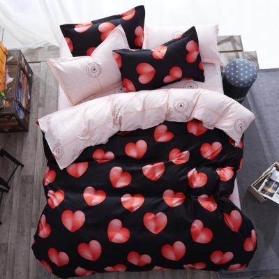 Alieen 個性印花 四件式涼被床包組 加大 遇見愛
