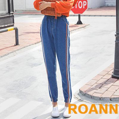 復古高腰側條紋牛仔褲 (共二色)-ROANN