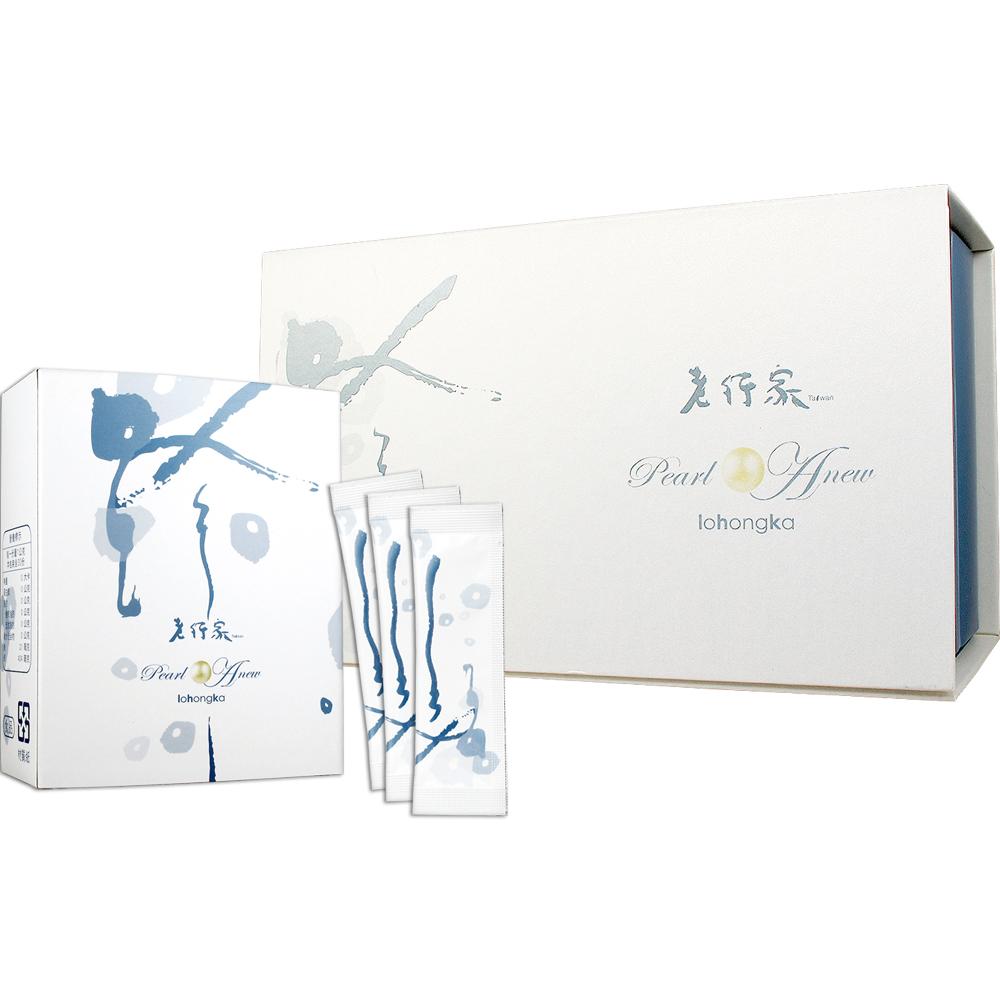 老行家 珍珠粉禮盒(120入)