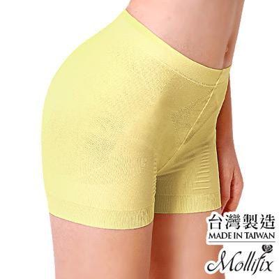 MOLLIFIX-沁涼體感提臀翹翹1分褲-檸檬黃
