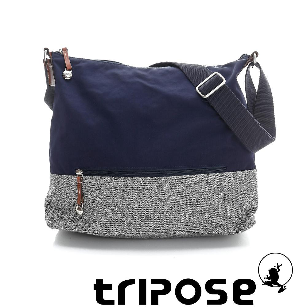 tripose 漫遊系列岩紋輕巧側肩背包 海軍藍